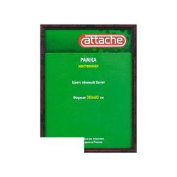 Рамка для сертификатов Attache 30-40см (пластик, акриловое стекло, темная)