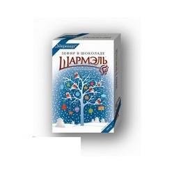Зефир Шармэль Классический в шоколаде, 250г