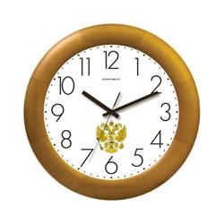 Часы Салют ДС-ББ25-186 ГЕРБ