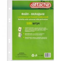 Файл-вкладыш Attache А5 30 мкм гладкий прозрачный 100 штук в упаковке Арт. 73603