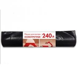 Мешки для мусора на 240 литров черные (100 мкм, 10 штук в рулоне, 90x135 см)