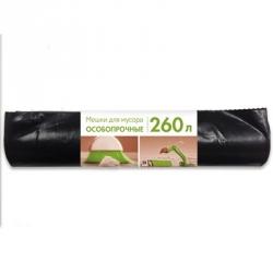 Мешки для мусора на 260 литров черные (110 мкм, 10 штук в рулоне, 90x140 см)