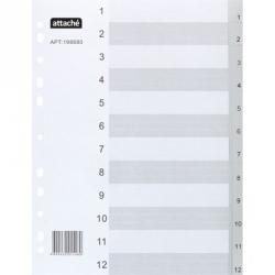 Разделитель листов Attache А4 пластиковый 12 листов (цифровой)