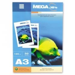 Бумага для струйной печати MEGA Jet (матовая, А3, 120г/м2, 50 листов)