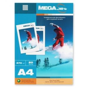 Фотобумага MEGA Jet Ultra Photo (А4, 270г/м2, 20 листов)