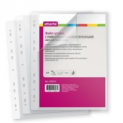 Файл-уголок Attache с перфорацией А4 180 мкм гладкий (10 штук в упаковке)