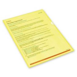 Папка-уголок Attache желтая 150 мкм
