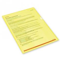 Папка-уголок пластиковая желтая 100 мкм (10 штук в упаковке)