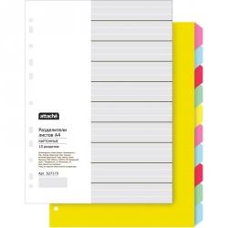 Разделитель листов Attache А4 картонный 10 листов цветной (297х210 мм)