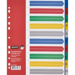 Разделитель листов Attache Selection А4+ пластиковый 10 листов (цифровой)