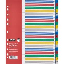 Разделитель листов Attache Selection А4+ пластиковый 20 листов (алфавитный)