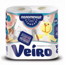 Полотенца бумажные Veiro (белые, с тиснением, 2-слойные, 2шт./уп.)