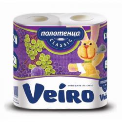 Полотенца бумажные VEIRO Classic 2-сл.,с тиснением,2рул./уп.