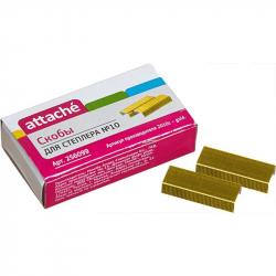 Скобы для степлера №10 Attache золотые (1000 штук в упаковке)