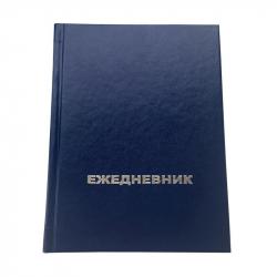 Ежедневник недатированный Attache бумвинил А6 128 листов синий (105x140 мм)