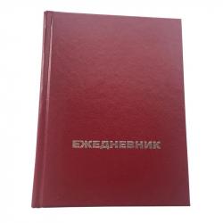 Ежедневник недатированный Attache бумвинил А6 128 листов бордовый (105x140 мм)