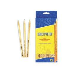 """Набор карандашей """"Конструктор"""" СК109 (12 штук)"""