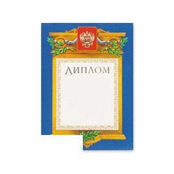 Диплом А4-09/Д (А4, 20 листов в упаковке)