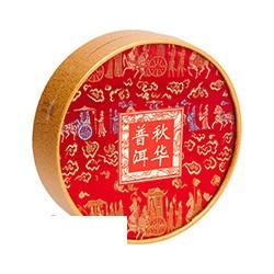 Чай Чю Хуа Пу-эрх (357гр. черный, 6 лет выдержки)