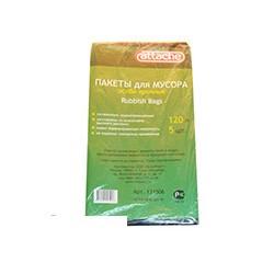 Пакеты для мусора Attache (ВД, объем 120л, 5 штук в пачке)