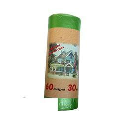 Пакеты для мусора НД 60л 30 шт./рул.