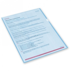 Папка-уголок пластиковая синяя 100 мкм (10 штук в упаковке)