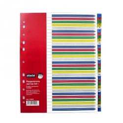 Разделитель листов Attache Selection А4+ пластиковый 31 лист (цифровой)
