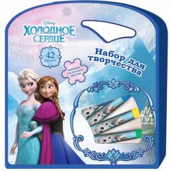 Набор канцелярский детский Disney Frozen (42 предмета)