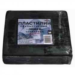 Пластилин скульптурный оливковый (0.5 кг,мягкий)