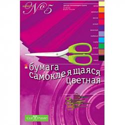 Бумага цветная Альт (А4, 10 листов, 10 цветов)