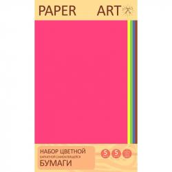 Бумага цветная бархатная А4 5 цветов самоклеющаяся