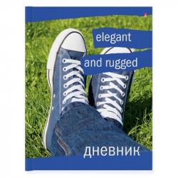 Дневник школьный для старших классов Альт Кеды твердая обложка