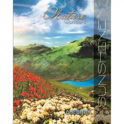 Дневник школьный 7БЦ Лето в горах