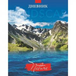 Дневник школьный 7БЦ Озеро в горах