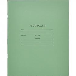 Тетрадь школьная (А5, 12 листов, клетка, 10 штук в упаковке)