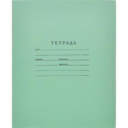Тетрадь школьная (А5, 12 листов, косая линейка, 10 штук в упаковке)