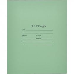 Тетрадь школьная (А5, 12 листов, линейка, 10 штук в упаковке)