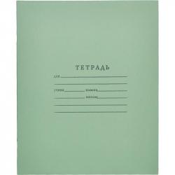 Тетрадь школьная (А5, 12 листов, крупная клетка, 10 штук в упаковке)