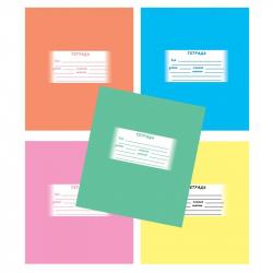 Тетрадь школьная Мировые тетради Однотонная А5 18 листов в линейку (в ассортименте)