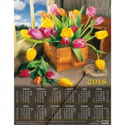 Календарь настенный на 2018 год Цветы (450х580 мм)