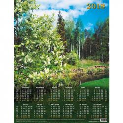 Календарь настенный на 2018 год Весна (450х580 мм)