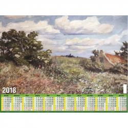 Календарь настенный на 2018 год Пейзаж в живописи (450х590 мм)