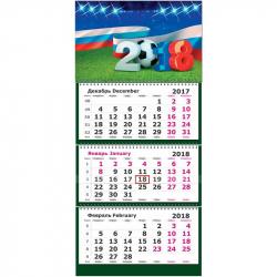 Календарь настенный трехблочный на 2018 год Футбол Чемпионат-2018 (305х675 мм)