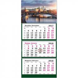 Календарь настенный трехблочный на 2018 год Утренняя Москва (305х675 мм)