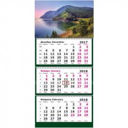 Календарь настенный трехблочный на 2018 год Байкал (305х675 мм)