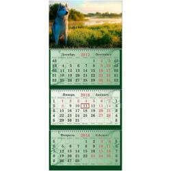 Календарь настенный трехблочный на 2018 год Символ года Собака (340х805 мм)