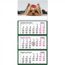 Календарь настенный трехблочный на 2018 год Символ года Собака с бантом (330х730 мм)