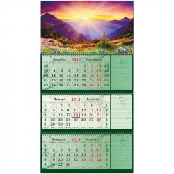 Календарь настенный трехблочный на 2018 год Цветущая долина (440х835 мм, с блокнотами)
