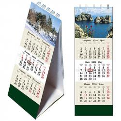 Календарь-домик настольный на 2018 год Природа (210х70 мм)