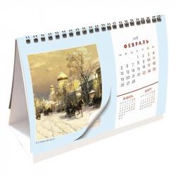 Календарь-домик настольный на 2018 год Москва (200х115 мм)